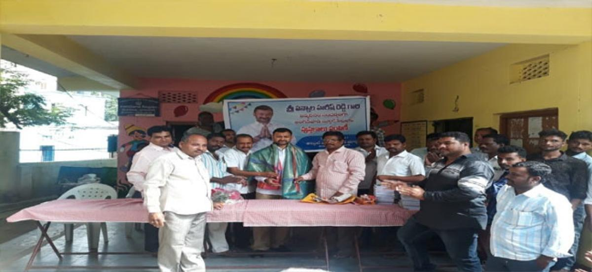 Birthday of TRS leader Pannala celebrated