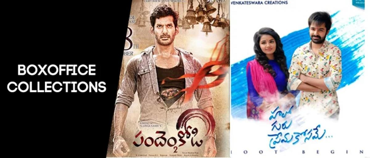 Box Office Report: Pandem Kodi 2 Vs  Hello Guru Prema Kosame