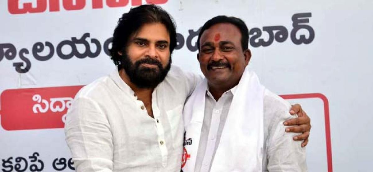 Pawan Kalyan Declares Jana Sena First Candidate