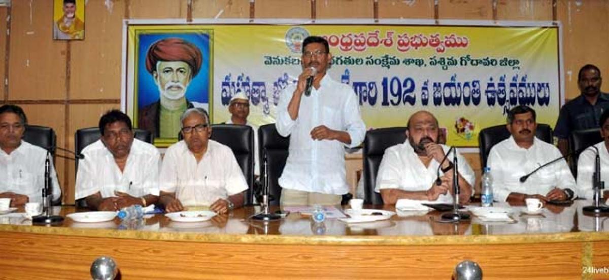 Tributes to Jyotirao Phule