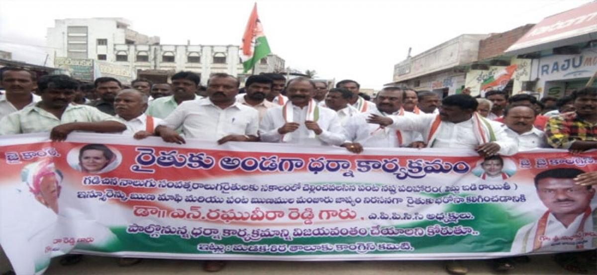 Clear input subsidy dues: Congress