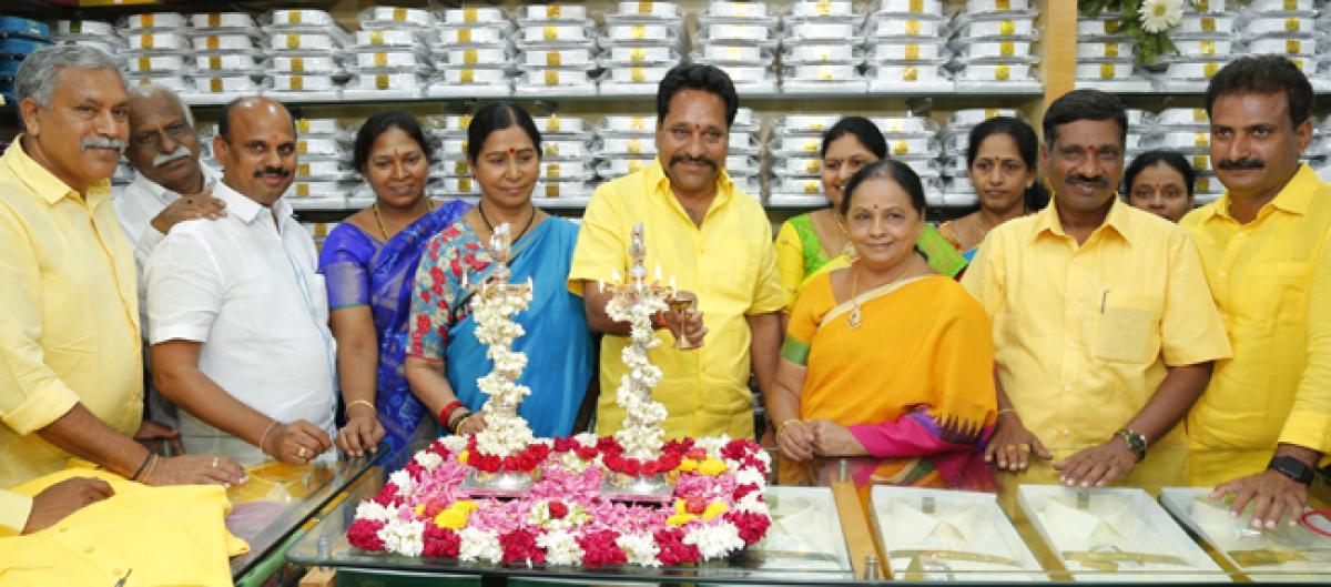 Ramraj Cotton showroom opens