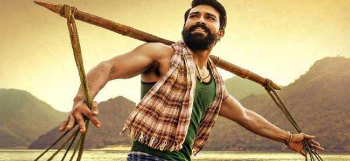 Spectacular Record Achieved By Rangasthalam