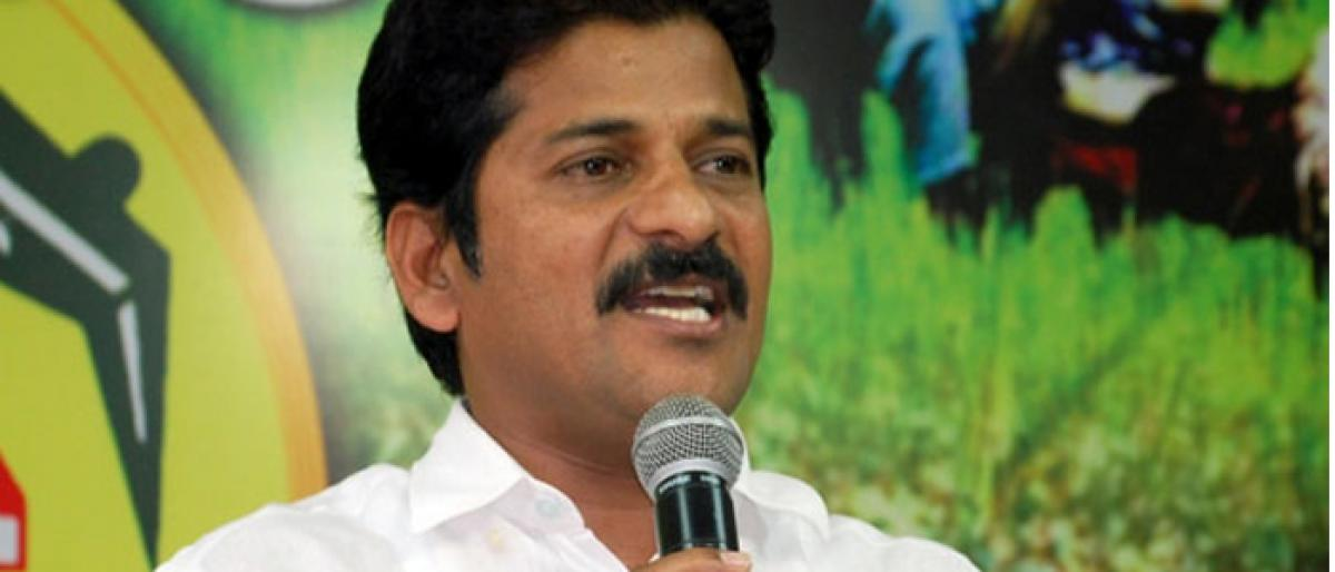 Revanth Reddy complains against Nayini