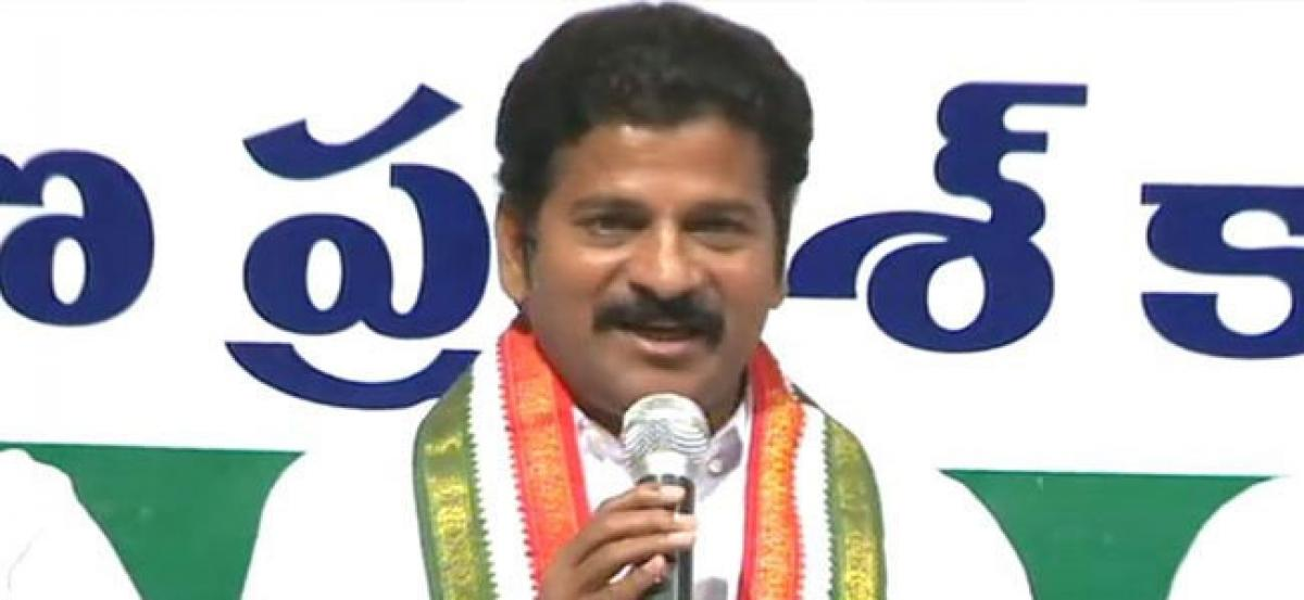 Revanth Reddy: TRS Govt neglecting minorities