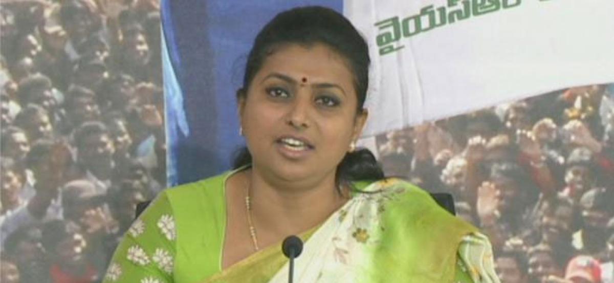 Chandrababu term laden with corruption, nepotism : Roja