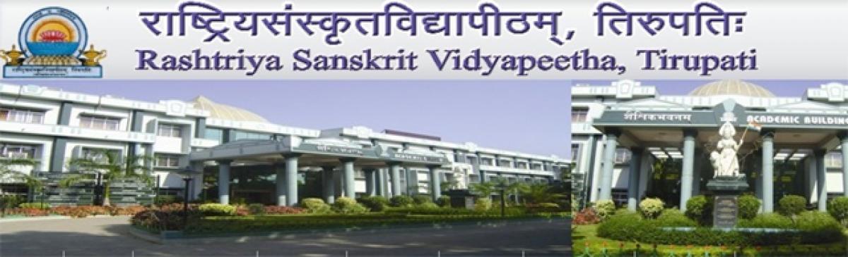 Former CM of Uttarakhand visits Rashtriya Sanskrit Vidyapeetha