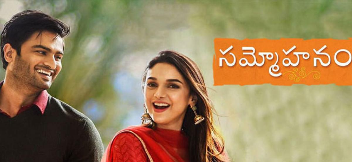Sammohanam Final Box Office Collections Report