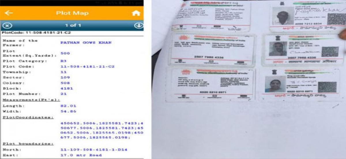 Land scam in Amaravati area!