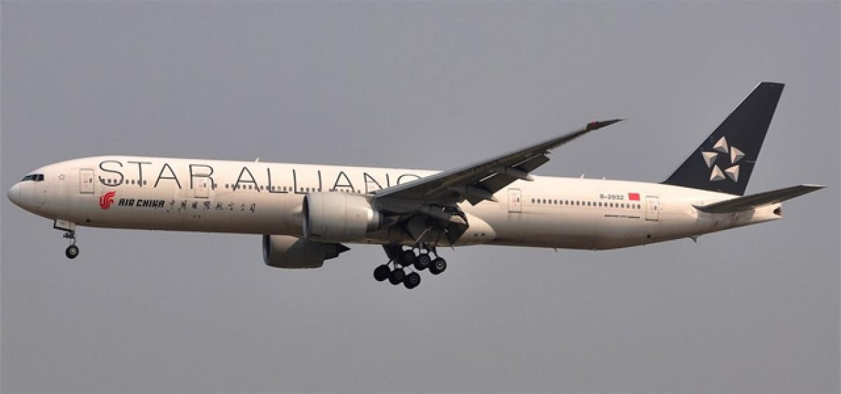 Star Alliance, Air China & Beijing Capital International Airport in pact