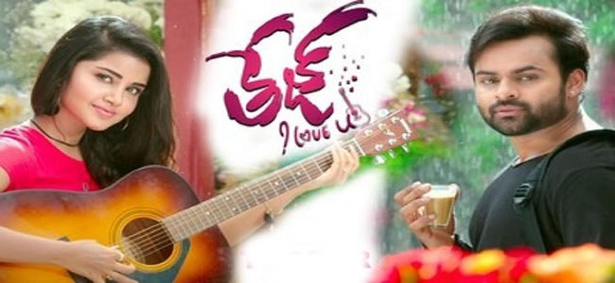 Sai Dharam Tejs 'Tej I Love You' Twitter review