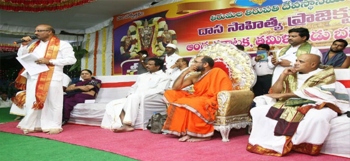 3K Bhajanaparas take part in Traimasika Metlotsavam