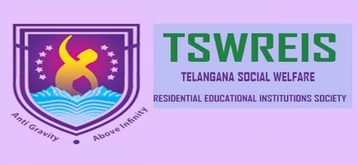 TSWREI deadline for admissions
