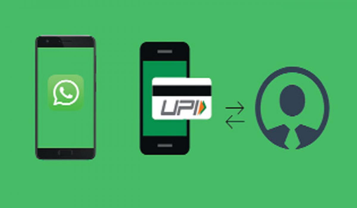 Retail investors can soon pay via Unified Payments Interface