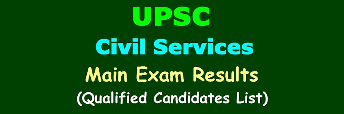 UPSC civil services Mains 2018 exam results announced