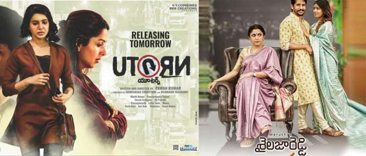 U Turn and Sailaja Reddy Alludu Box Office Collections Report