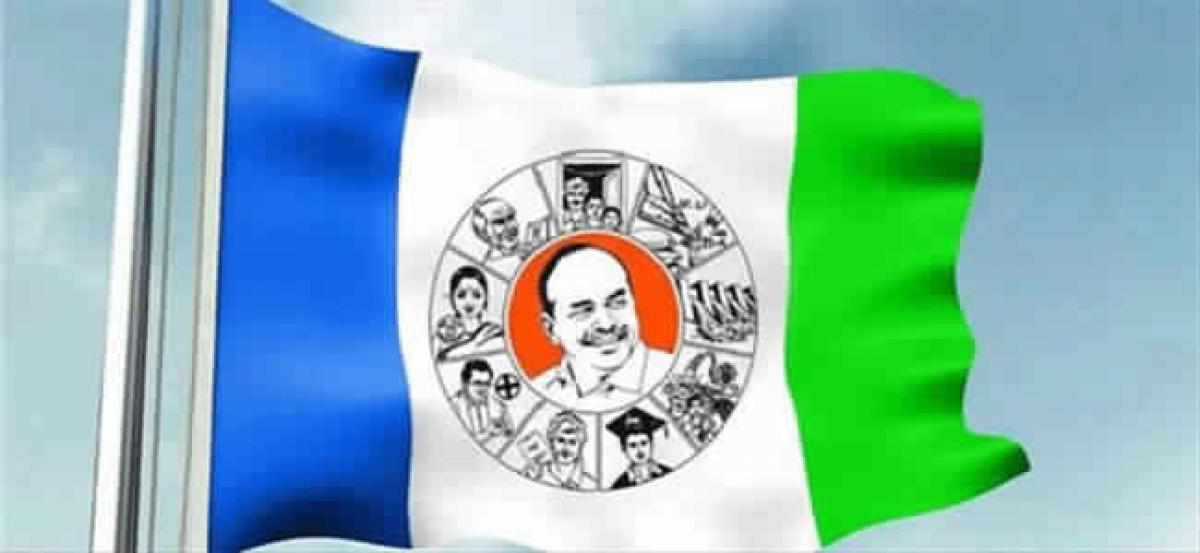 Two Big Leaders From West Godavari Set To Join YSR Congress!