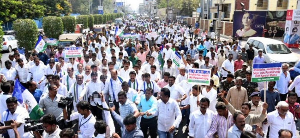 YSRCP bandh complete, peaceful