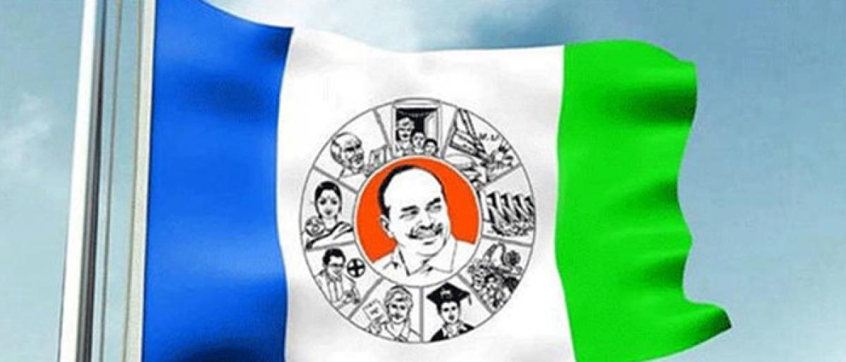 YSR Launched Uttarandhra Sujala Sravanthi : YSRCP