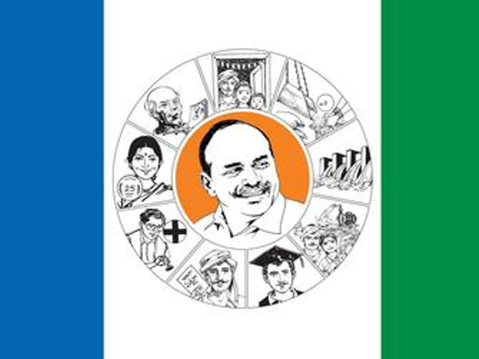 YSR Congress MPs Stage Dharna in Parliament