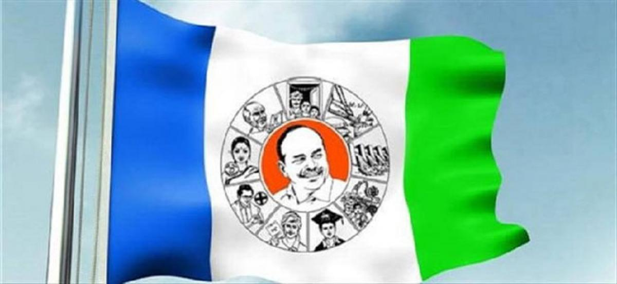 Chandrababu should break his silence over package: YSRCP